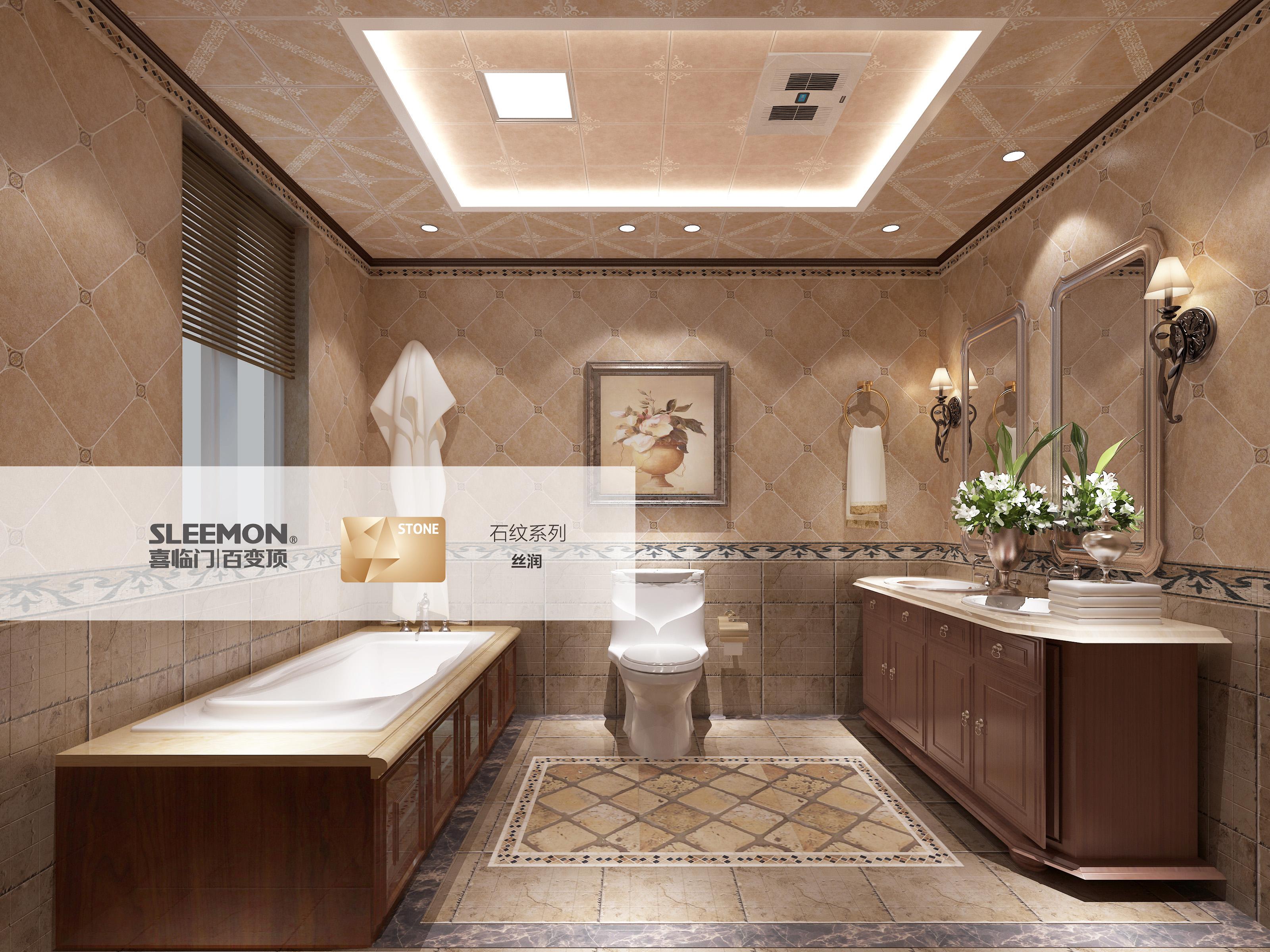 简约田园欧式别墅餐厅墙纸厨房卧室来自集成图片吊顶sleemoniphone6s动图客厅图片