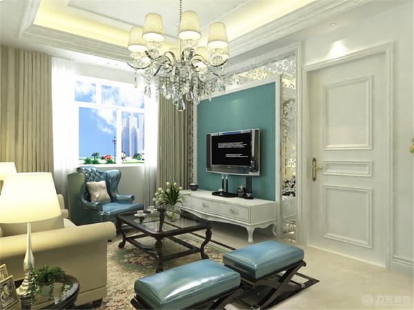 电视墙用石膏圈边,中间有一圈镜子上面印着欧式特色的花纹,最里面用蓝色的乳胶漆,突出了雅致主义的特点。沙发背景为了和电视墙呼应,也采用石膏线做出的造型