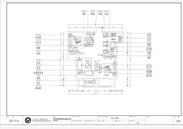 此户型为珑著11、12号楼标准层L户型,2室2厅1卫1厨,面积为93.00㎡。