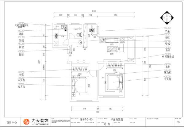 本案为海上国际城2室2厅1厨1卫109.58㎡的户型。从片面效果图来看,以顺时针方向走,入户门进去是门厅部分,再过来左手边为厨房和卫生间(干湿分离),卫生间再过来是书房,再过来是客厅