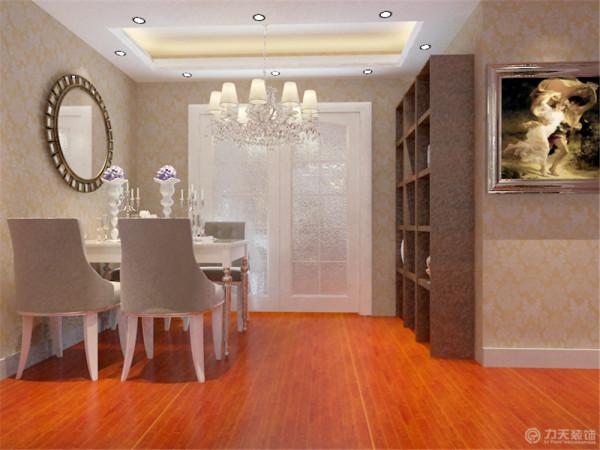 再者是餐厅采用统一样式壁纸,配以典型的欧式镜子,并有一个酒柜,更加富有浪漫气息。