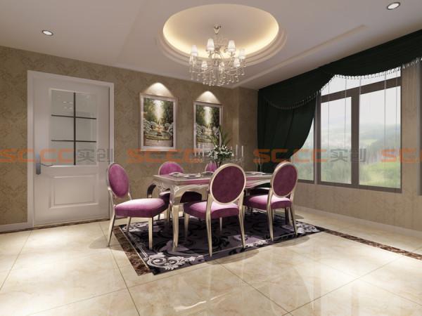 整体以温暖的米色为主体色,配上华美的新古典餐桌椅以及华丽的墨绿色窗帘,以浓厚的怀旧感情和大胆的革新精神将高雅的古典情趣和潇洒而精巧的现代手法融为一体。