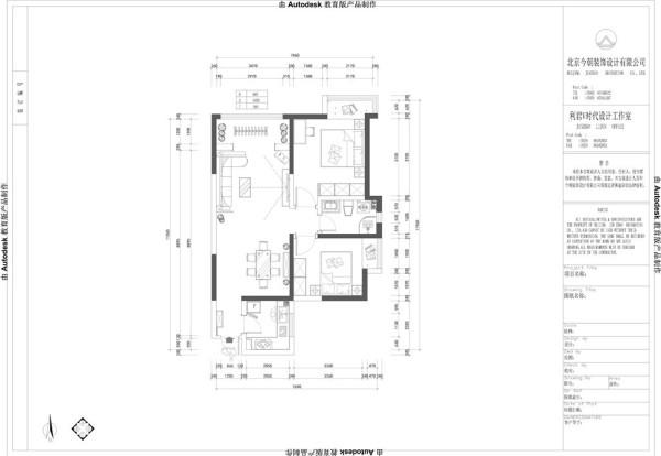 西安龙湖水晶郦城-87平三居室-地中海风格(本小区装修设计85套)