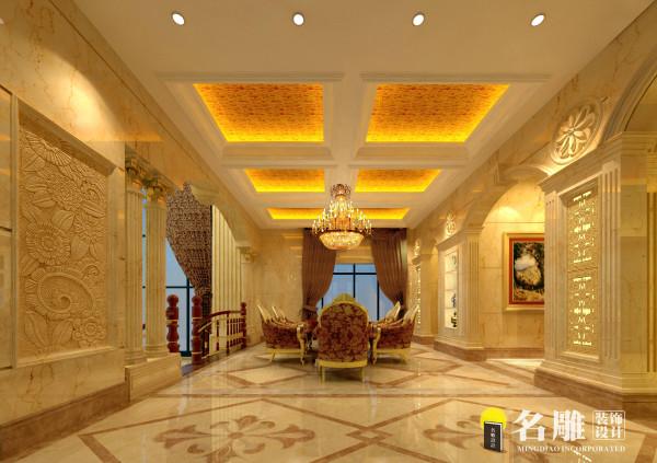 名雕装饰设计-欧式奢华别墅-休闲厅