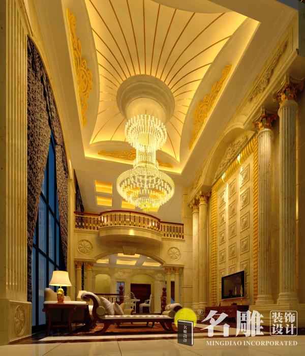 名雕装饰设计-欧式奢华别墅-客厅