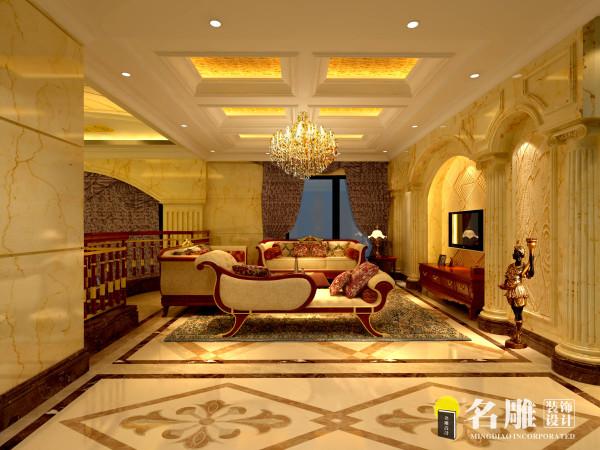名雕装饰设计-欧式奢华别墅-家庭厅