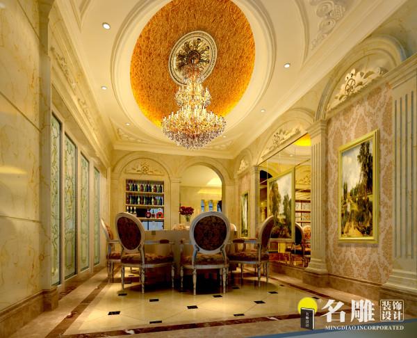 名雕装饰设计-欧式奢华别墅-餐厅