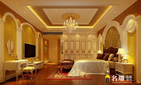 名雕装饰设计-欧式奢华别墅-卧室