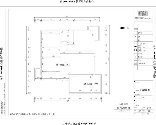 三居室原是测量图