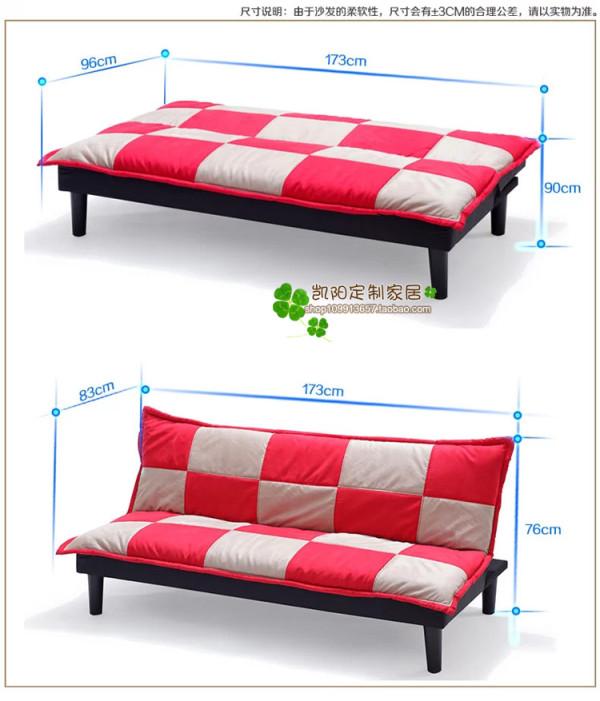 涤纶布双人沙发床