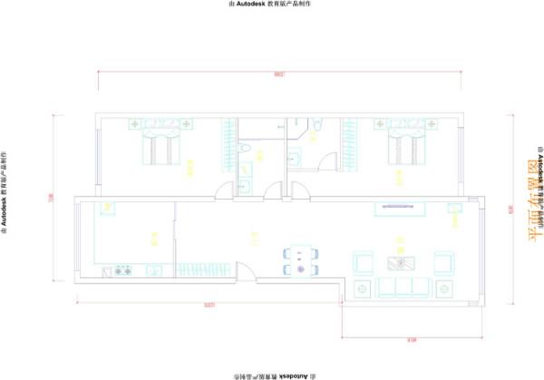 天通苑西三区133户型平面布置图展示