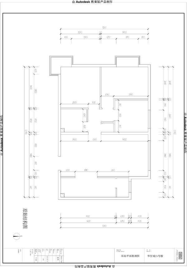 华贸城25#C3 三居户型案例分析——原始户型图
