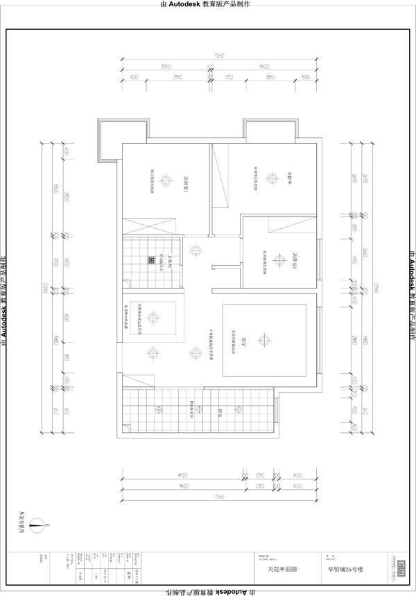 华贸城25#C3 三居户型案例分析——顶面布置图