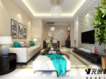 阿尔卡迪亚102两室现代简约风格
