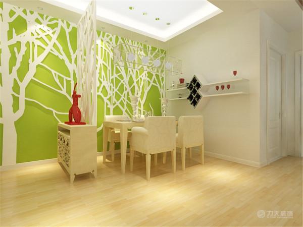 餐厅背景墙,我采用的是绿色加白色树枝状造型做装饰,崇尚自然,清新大气。餐厅与玄关用鞋柜隔开,加一个小隔断,保护了隐私又美观。