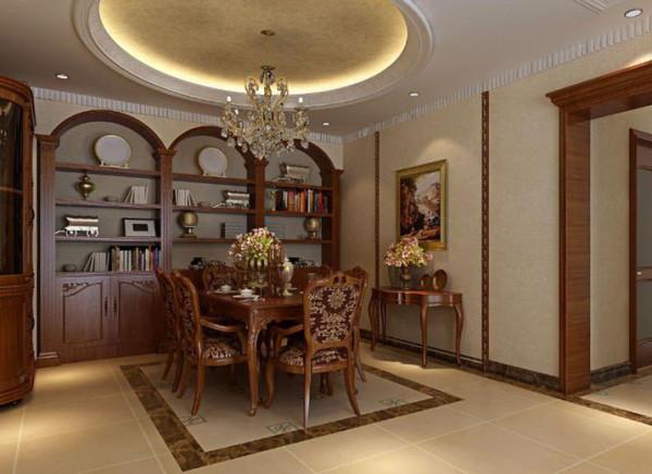 设计理念:圆形石膏吊顶和灯池,让餐桌仿佛聚焦于聚光灯下。       亮点:巴洛克式的陈列架,搭配美式餐桌,仿佛闻到了葡萄酒的醇香。