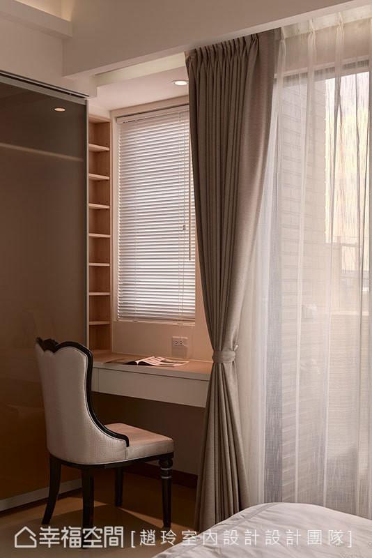 设计师运用窗边畸零区块作为临窗梳妆台,让和煦日光闪耀每一天的完美妆容。