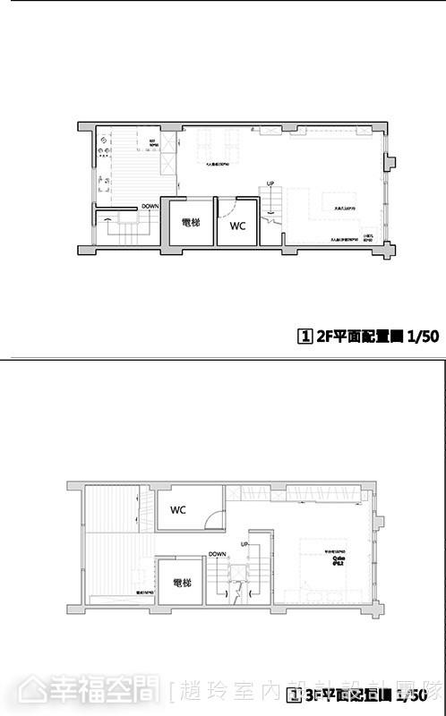 二楼&三楼平面图