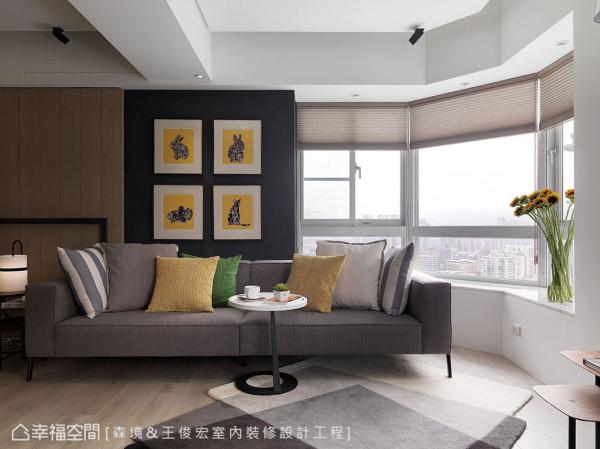 客厅原为主卧房位置,经设计师巧手挪移配置,以符合人体生活作息的「光厅暗房」概念呈现。