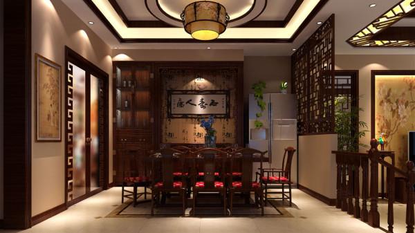 客厅与餐厅在不影响通透性,光线,的前提下,运用红橡木楼梯杆,清混结合,区分这两个区域。客厅顶面,中式花格搭配透光云石来呼应背景墙面以及地面拼花