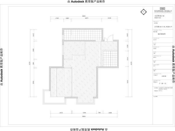 华贸城25号楼(B2)81平米案例——地面平铺图