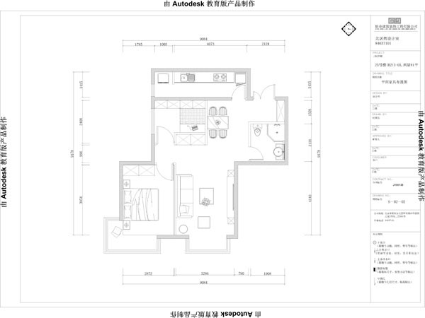 华贸城25号楼(B2)81平米案例——平面布置图