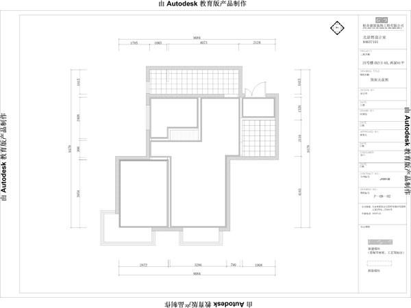 华贸城25号楼(B2)81平米案例——顶面天花图