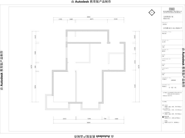 华贸城25号楼(B2)81平米案例——原始户型图