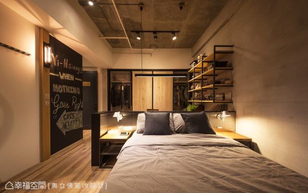 这是属于男孩的秘密基地,将床头结合书桌的设计,是独一无二的创意发想。