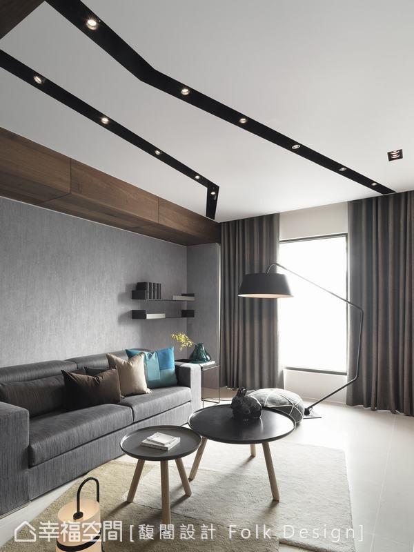 在简约风格中,以灰白设色的质感定调,带入黑色灯沟隐喻超现实主义的照明计划。