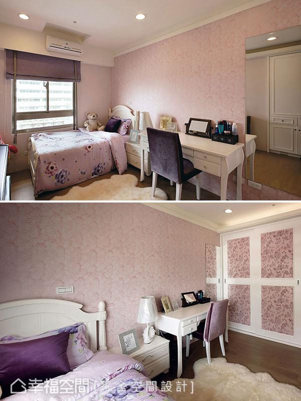 将原本的大套房一分为二,让子女能拥有符合各自期待的卧房。