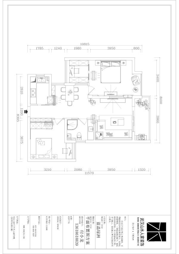 户型平面设计图