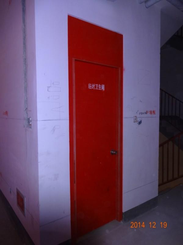 临时卫生间门制作规范