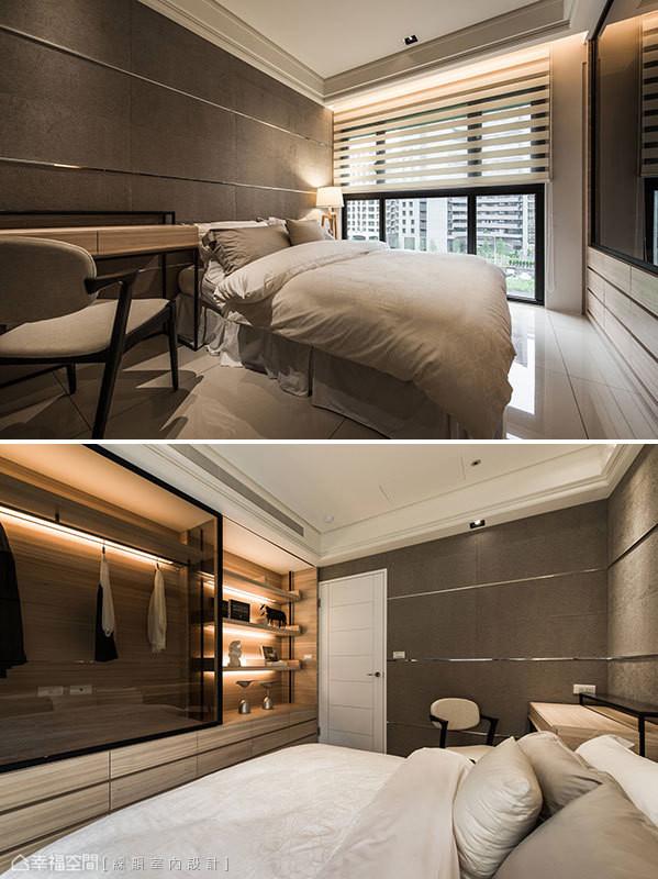 金属饰条与壁布围塑现代感床头设计,设计师另整合衣柜与展示柜机能,透过茶玻拉门灵活变化空间表情。