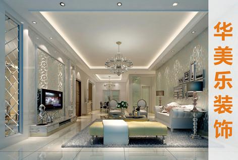 简洁干净的明亮客厅
