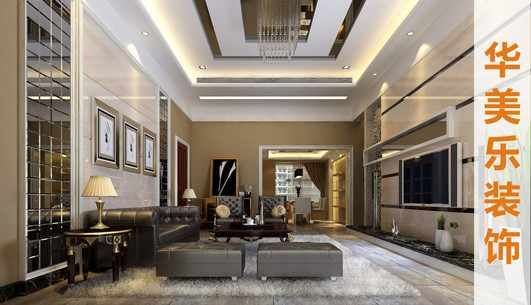 简约现代客厅
