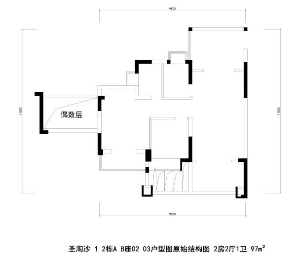 圣淘沙1 2栋A B座02 03户型图原始结构图 2房2厅1卫 97m²