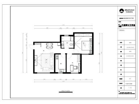 对原始平面图进行分析:此户型是一个105平米的2居室。优点是名厨名卫,空间区域性划分较明确,层高较高(顶层坡屋顶)。缺点也是层高较高,坡屋顶,不规整。餐厅正对入户门。
