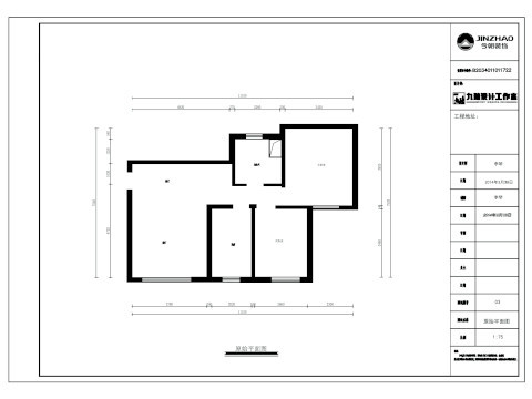 户型图 对平面图进行分析:由于客户不喜欢坡屋式的顶面,所有的空间顶面都进行了造型吊顶的设计。入户的餐厅区域,增加隔断,起到遮挡视觉的效果