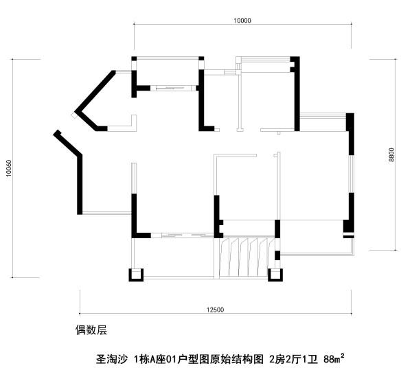 圣淘沙 1栋A座01户型图原始结构图 2房2厅1卫 88m²