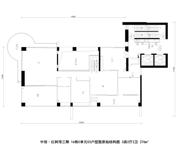 中信·红树湾三期 16栋C单元03户型图原始结构图 3房2厅2卫 276m²