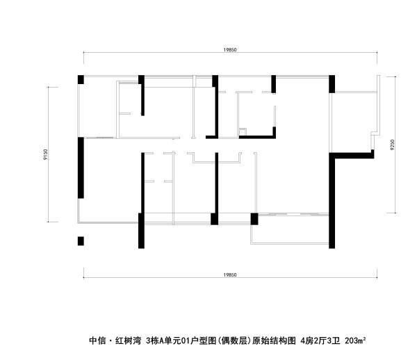 中信·红树湾 3栋A单元01户型图(偶数层)原始结构图 4房2厅3卫 203m²