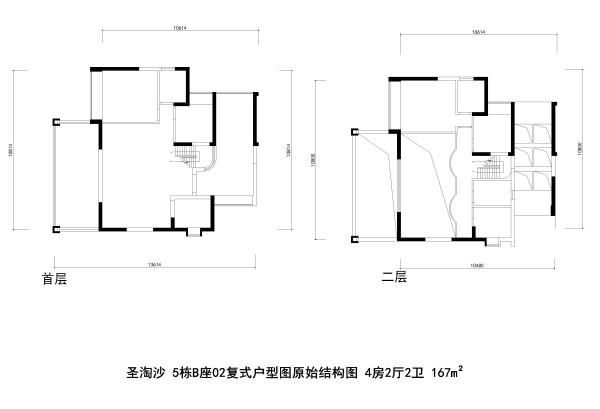 圣淘沙 5栋B座02复式户型图原始结构图 4房2厅2卫 167m²