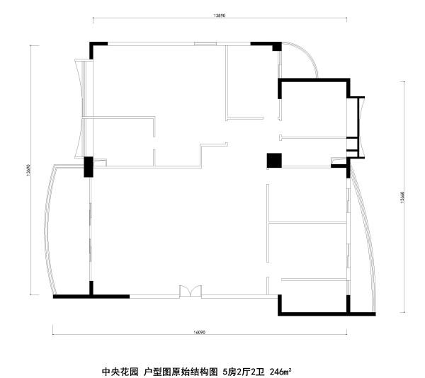 中央花园 户型图原始结构图 5房2厅2卫 246m²