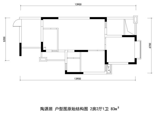 陶源居 户型图原始结构图 2房2厅1卫 83m²