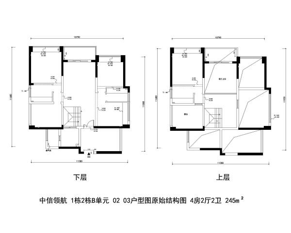 中信领航 1栋2栋B单元 02 03户型图原始结构图 4房2厅2卫 245m²