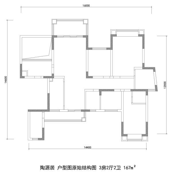 陶源居 户型图原始结构图 3房2厅2卫 167m²
