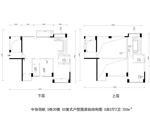 中信领航 5栋30楼 03复式户型图原始结构图 5房2厅2卫 252m²