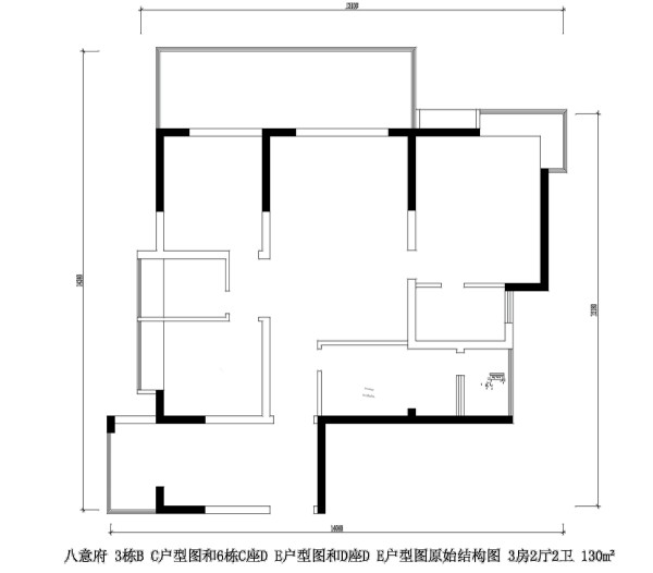 八意府 3栋B C户型图和6栋C座D E户型图和D座D E户型图原始结构图 3房2厅2卫 130m²