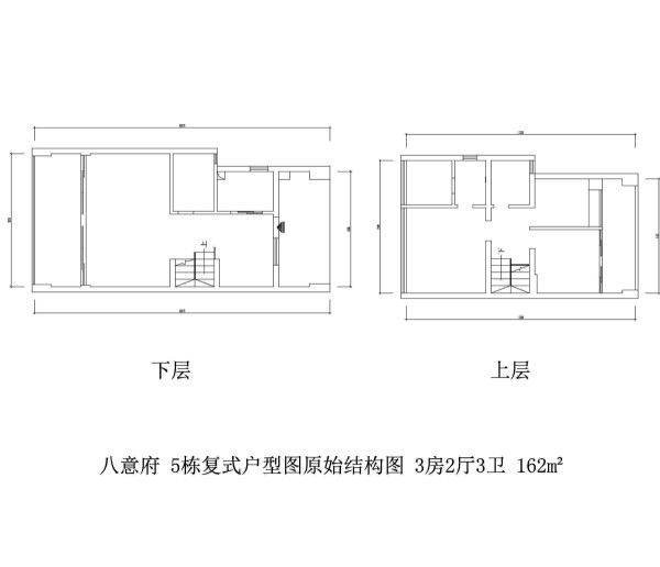 八意府 5栋复式户型图原始结构图 3房2厅3卫 162m²